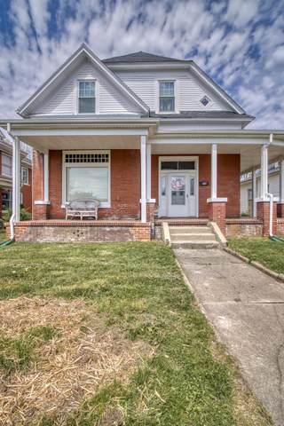 348 Moore Street, Bristol, VA 24201 (MLS #9921115) :: Red Door Agency, LLC