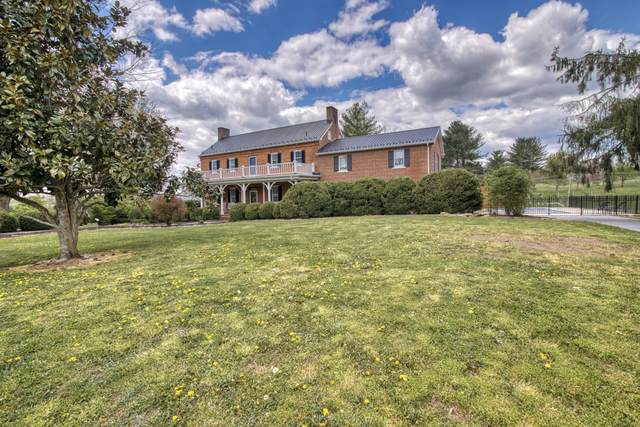 19215 Old Jonesboro Rd. Road, Abingdon, VA 24211 (MLS #9921224) :: Bridge Pointe Real Estate