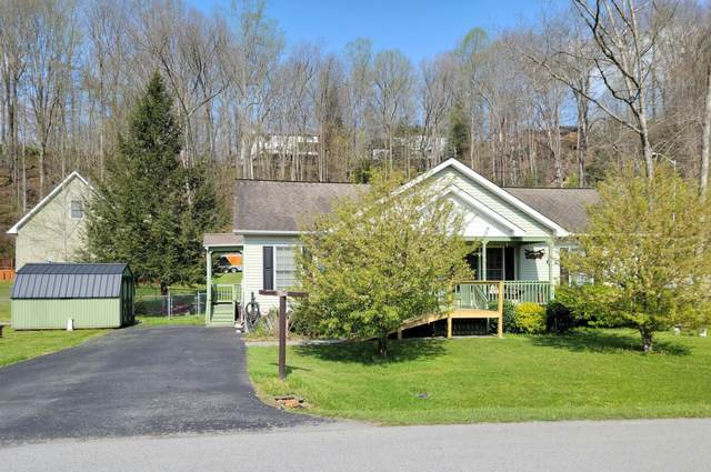 2287 Mountain Laurel Rd Road, Norton, VA 24273 (MLS #9921631) :: Red Door Agency, LLC