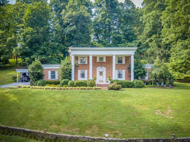 158 Sharon Drive, Gate City, VA 24251 (MLS #9921742) :: Conservus Real Estate Group