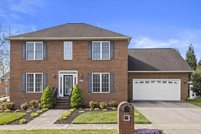 105 Saint Marys Court, Johnson City, TN 37601 (MLS #9921895) :: Conservus Real Estate Group