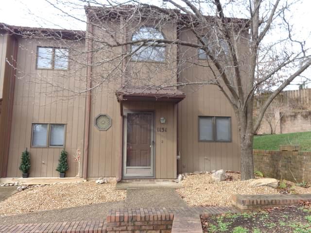 1131 Timbers East #0, Greeneville, TN 37745 (MLS #9922130) :: Red Door Agency, LLC