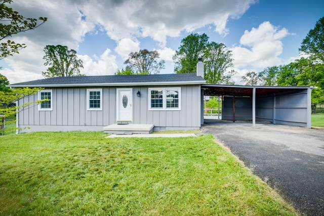 25406 Trinity Drive, Abingdon, VA 24211 (MLS #9922196) :: Highlands Realty, Inc.
