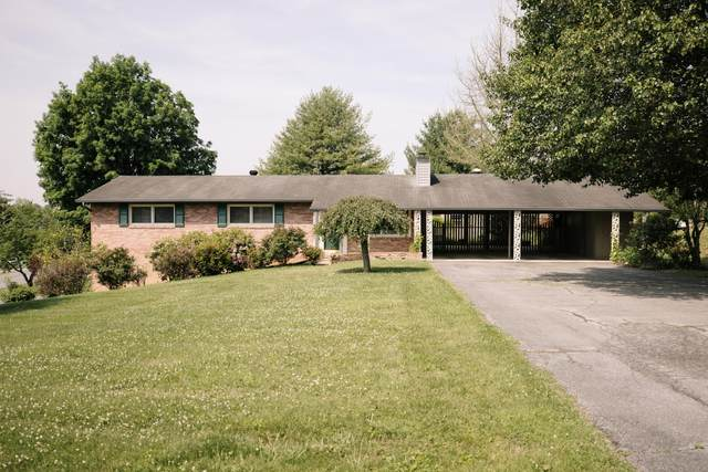 425 Valley View Circle, Kingsport, TN 37664 (MLS #9922975) :: The Lusk Team
