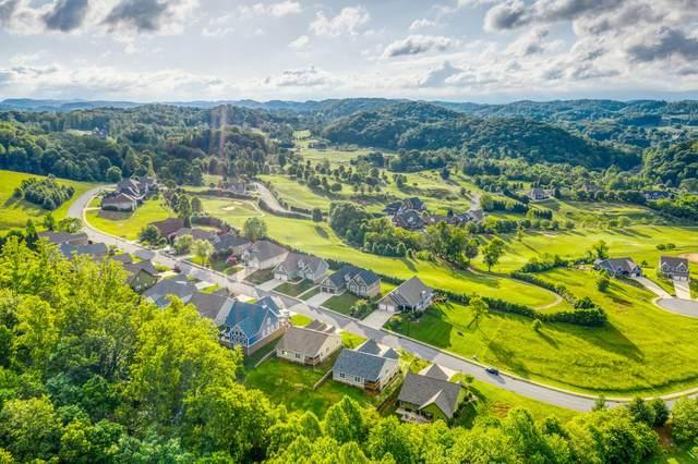 1234 Ridgetop Trail, Kingsport, TN 37664 (MLS #9923138) :: Conservus Real Estate Group