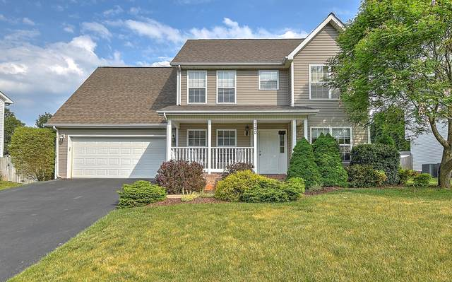 120 Haley Walk, Bristol, TN 37620 (MLS #9923254) :: Bridge Pointe Real Estate
