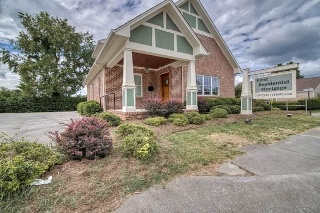452 Main Street, Abingdon, VA 24210 (MLS #9923277) :: Conservus Real Estate Group