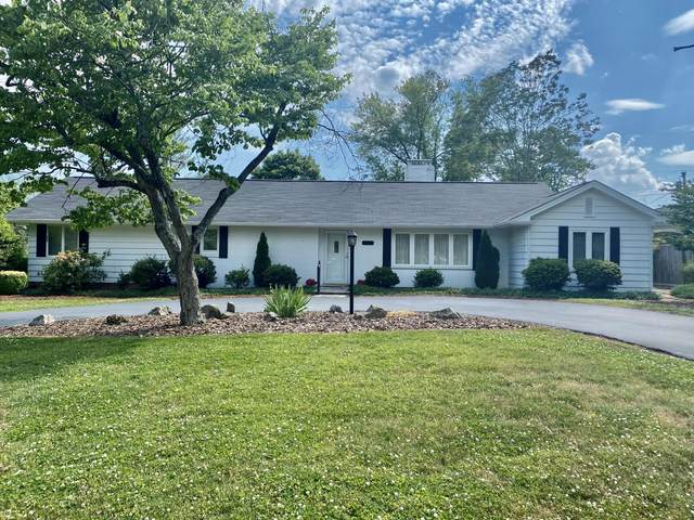 2101 Pendragon Road, Kingsport, TN 37660 (MLS #9923299) :: Conservus Real Estate Group