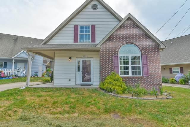 363 Preservation Circle, Johnson City, TN 37601 (MLS #9924417) :: Conservus Real Estate Group