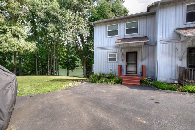 114 Point Shore Private Drive 10-A, Piney Flats, TN 37686 (MLS #9924450) :: Tim Stout Group Tri-Cities