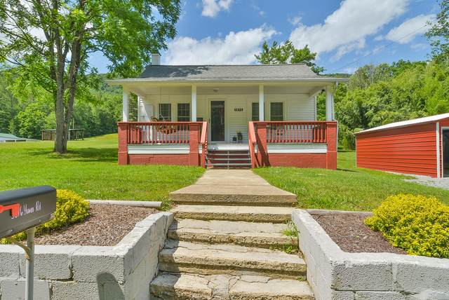 5876 Yuma Rd, Gate City, VA 24251 (MLS #9924505) :: Bridge Pointe Real Estate