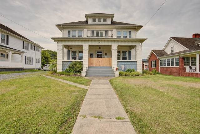 312 Love Street, Erwin, TN 37650 (MLS #9925238) :: Tim Stout Group Tri-Cities