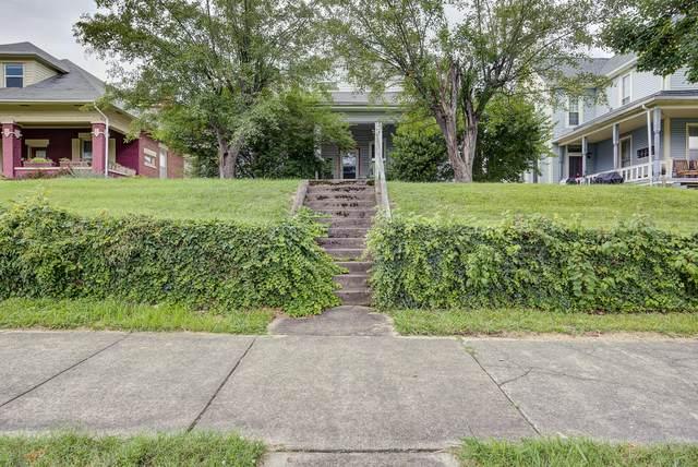 607 Watauga Avenue, Johnson City, TN 37601 (MLS #9925376) :: Tim Stout Group Tri-Cities