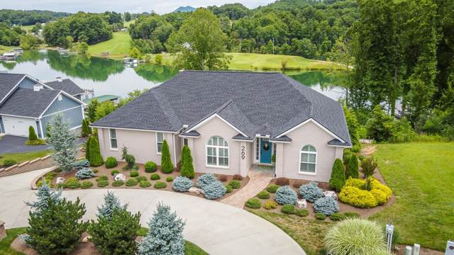 269 Big Oak Drive, Butler, TN 37640 (MLS #9925685) :: Highlands Realty, Inc.