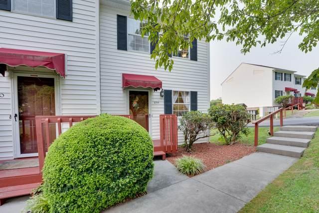 2931 Broad Street #109, Bristol, TN 37620 (MLS #9926060) :: Highlands Realty, Inc.