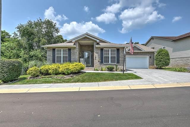 124 Chadwick Circle #7, Johnson City, TN 37601 (MLS #9926084) :: Highlands Realty, Inc.