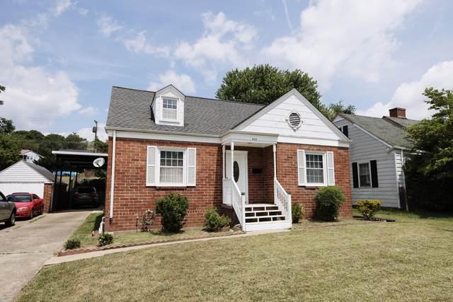 640 Lovedale Drive, Kingsport, TN 37660 (MLS #9926419) :: Red Door Agency, LLC