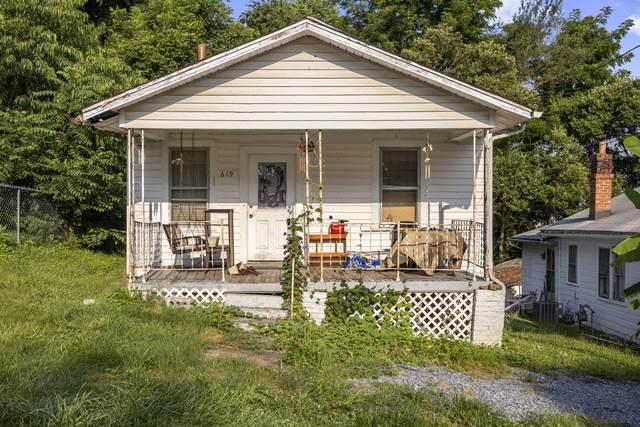 619 Roan Street, Elizabethton, TN 37643 (MLS #9926429) :: The Lusk Team