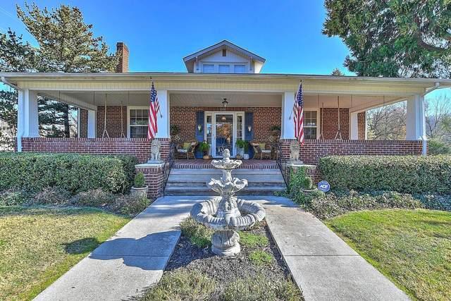 200 Rogers Street, Rogersville, TN 37857 (MLS #9927644) :: Conservus Real Estate Group