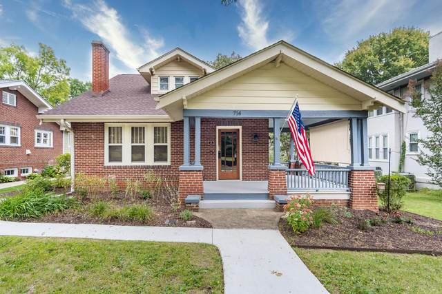 714 Locust Street, Johnson City, TN 37604 (MLS #9928330) :: Highlands Realty, Inc.