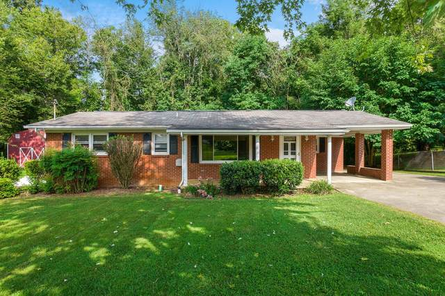 104 Greenfield Ct Court, Greeneville, TN 37745 (MLS #9928361) :: Conservus Real Estate Group