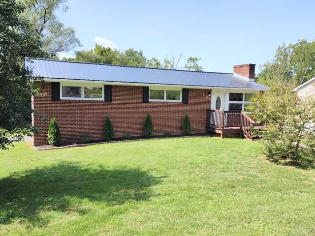 621 Valley View Circle, Kingsport, TN 37664 (MLS #9928578) :: Highlands Realty, Inc.