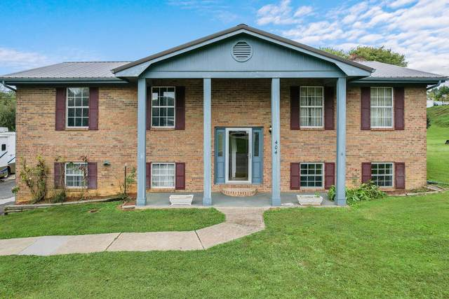 404 Flamingo Circle, Greeneville, TN 37743 (MLS #9928920) :: Highlands Realty, Inc.