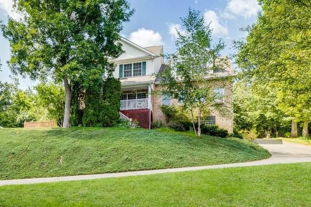 614 Glen Oaks Place, Johnson City, TN 37615 (MLS #9928969) :: Red Door Agency, LLC
