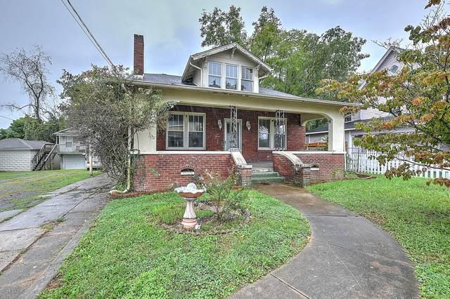 1010 Anderson Street, Bristol, TN 37620 (MLS #9928997) :: Bridge Pointe Real Estate
