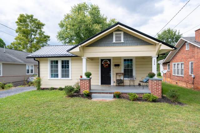 1370 Warpath Drive, Kingsport, TN 37664 (MLS #9929124) :: Red Door Agency, LLC