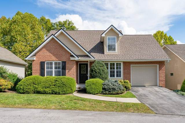 517 Willowbrook Trace, Kingsport, TN 37660 (MLS #9929609) :: Red Door Agency, LLC