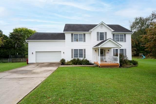 2913 Muskett Drive, Johnson City, TN 37604 (MLS #9929791) :: Red Door Agency, LLC