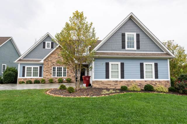 216 Galway Court, Johnson City, TN 37615 (MLS #9929924) :: Tim Stout Group Tri-Cities
