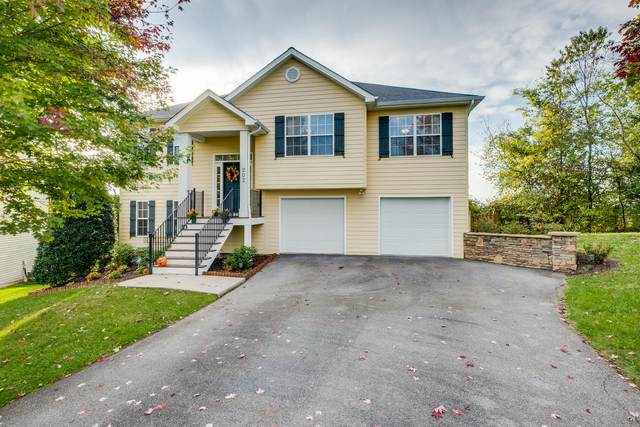 202 Azalea Ridge, Johnson City, TN 37601 (MLS #9929931) :: Red Door Agency, LLC