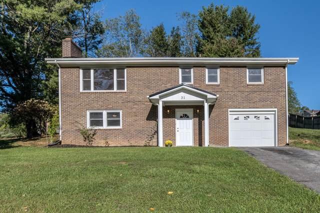 163 Milburn Dr., Bristol, VA 24201 (MLS #9930050) :: Red Door Agency, LLC