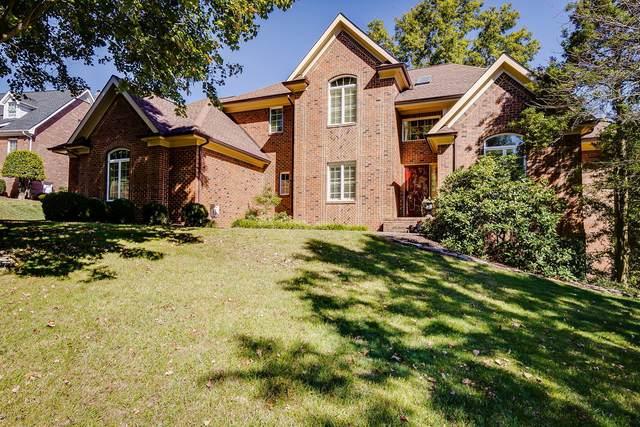 1016 Kensington Lane, Kingsport, TN 37664 (MLS #9930179) :: Red Door Agency, LLC