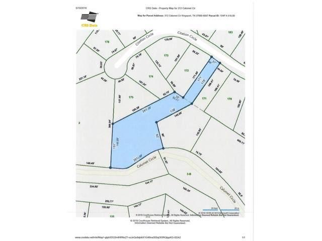 312 Calumet Circle, Kingsport, TN 37660 (MLS #421477) :: Bridge Pointe Real Estate