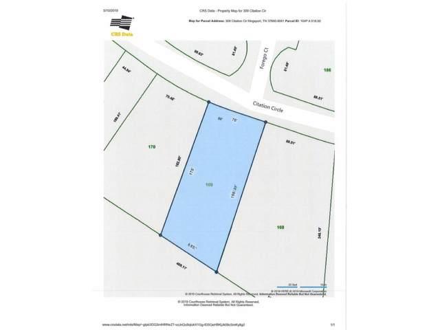 309 Citation Circle, Kingsport, TN 37660 (MLS #421480) :: Bridge Pointe Real Estate