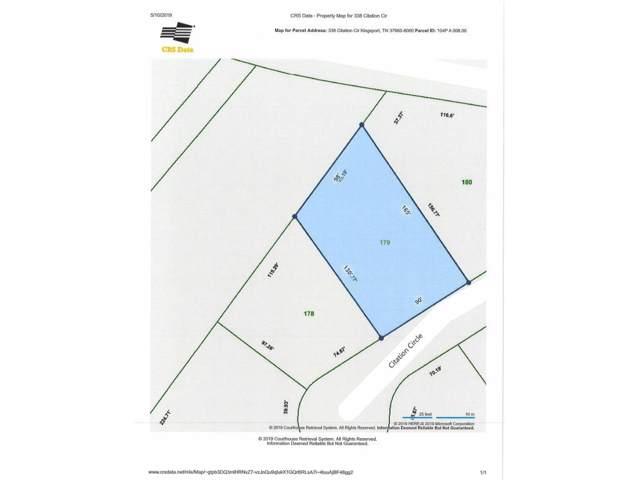 338 Citation Circle, Kingsport, TN 37660 (MLS #421483) :: Bridge Pointe Real Estate