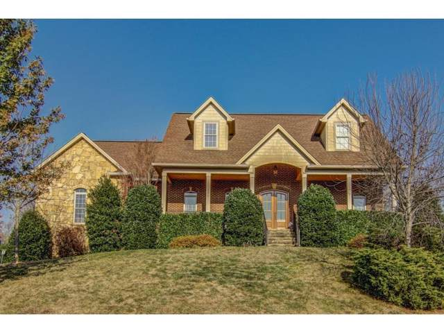 1171 Cattail Point, Johnson City, TN 37601 (MLS #424058) :: Conservus Real Estate Group