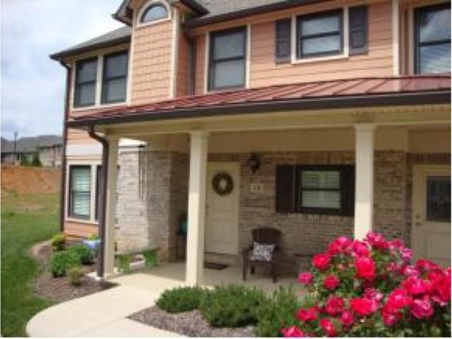 12 Palisades Point #12, Johnson City, TN 37601 (MLS #424700) :: Conservus Real Estate Group