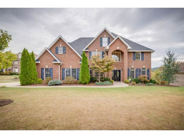 2010 Wandering Drive, Kingsport, TN 37660 (MLS #428783) :: Highlands Realty, Inc.