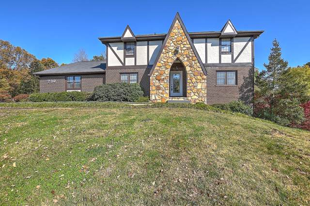 230 Cedar Branch Road, Kingsport, TN 37664 (MLS #9901893) :: The Baxter-Milhorn Group