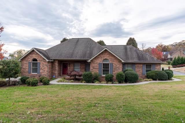 1001 Allandale Circle, Kingsport, TN 37660 (MLS #9902081) :: Highlands Realty, Inc.