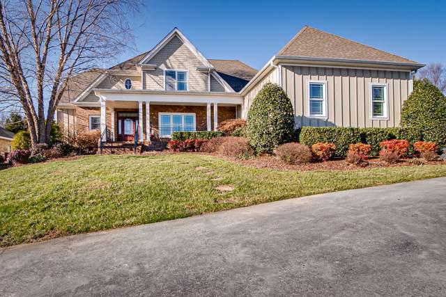 120 Laurel Ridge Drive, Jonesborough, TN 37659 (MLS #9903080) :: Conservus Real Estate Group