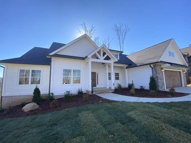1262 Ridgetop Trail, Kingsport, TN 37664 (MLS #9903170) :: Conservus Real Estate Group