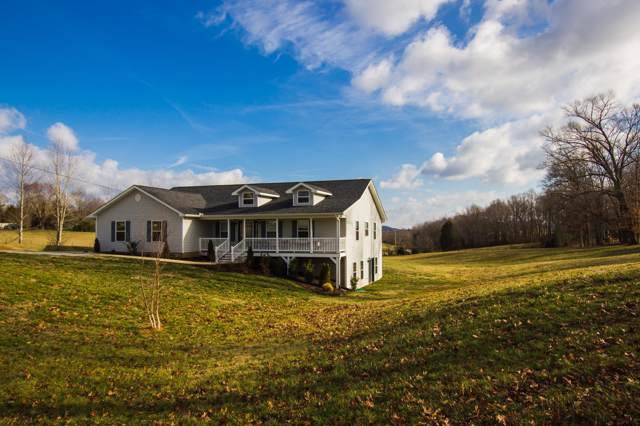 1575 Old Shiloh Road, Greeneville, TN 37745 (MLS #9903708) :: Highlands Realty, Inc.