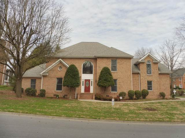 136 Chippendale Square, Kingsport, TN 37660 (MLS #9904267) :: Highlands Realty, Inc.