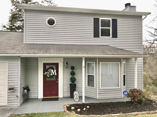 113 Copper Court #113, Johnson City, TN 37601 (MLS #9904963) :: Conservus Real Estate Group