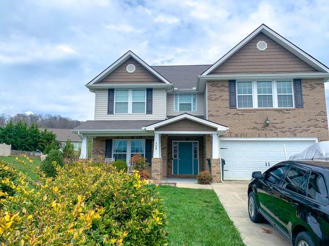499 Cameron Court, Jonesborough, TN 37659 (MLS #9906083) :: The Baxter-Milhorn Group
